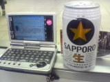 またまた東武東上線TJライナー300円の至福