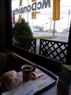 連休中の朝ご飯